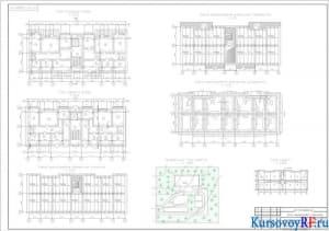 План типового этажа, План первого этажа, Генеральный план участка, Схемы расположения элементов перекрытия, покрытия, фундамента, План кровли