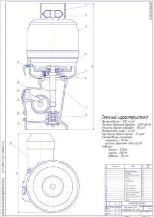 3.Чертеж общего вида сепаратора ОСД-500 А1