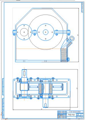 3.Сборочный чертеж редуктора А1