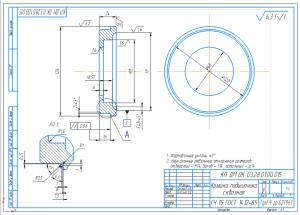 3.Рабочий чертеж сквозной крышки подшипника А3
