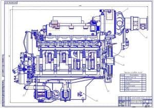 Продольный разрез двигателя (формат А1)
