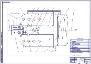 Схема предлагаемого устройства (ф.А1)