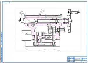 3.Сборочный чертеж задней бабки станка А1