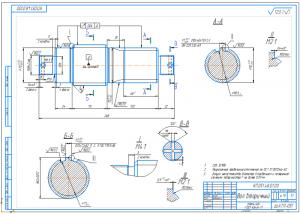 3.Рабочий чертеж вторичного вала из стали 40Х на формате А2
