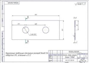 Чертеж уголок опоры крышки блока ТЭНов  деталь  (формат А3)