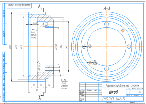 3.Рабочий чертеж шкива из материала СЧ15 А3