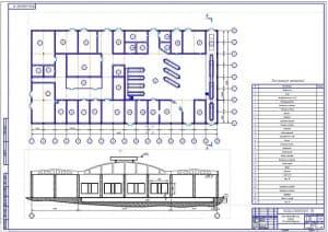 Производственный корпус до реконструкции (ф.А1)
