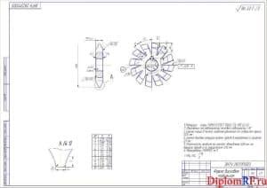 Чертеж фрезы модульной дисковой (формат А2)