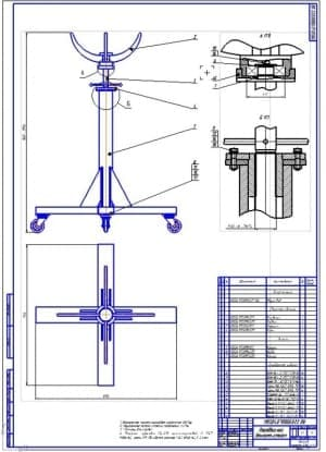 Передвижной трансмиссионный домкрат-стойка  (ф.А1)