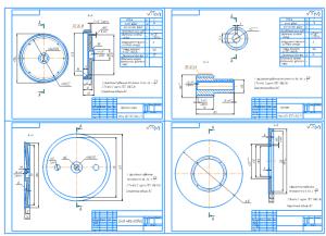 3.Рабочие чертежи деталей конструкции А1