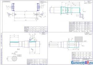 Операционные эскизы изготовления (формат А1)