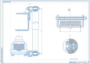 3.Схема крепления рессоры А1