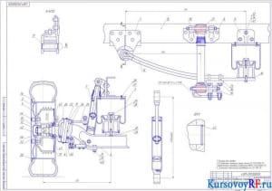 Подвеска передняя, Сборный чертеж (формат А1)