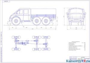 Чертеж общего вида автомобиля ГАЗ-330273 (формат А1)