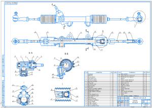 3.Сборочный чертеж проектируемого рулевого механизма А1