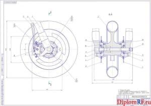 Чертеж тормозного механизма переднего колеса (формат А1)