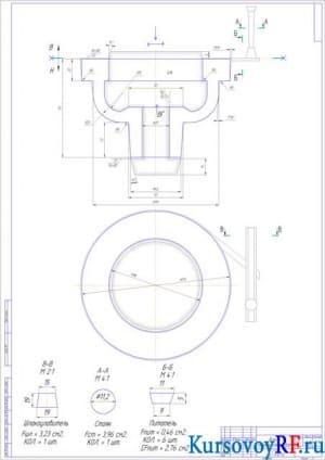 Чертеж элементов литейной формы буксы