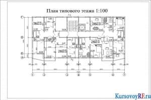 Чертеж плана типового этажа 1:100