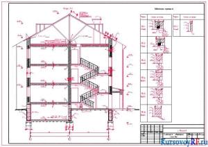 Чертеж разреза 1-1 трехэтажного шестиквартирного жилого дома