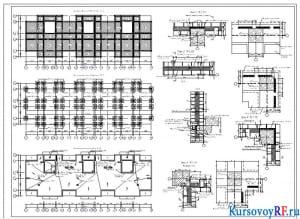 Схема расположения элементов перекрытия и фундамента, узлы