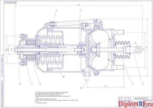 Чертеж энергоаккумулятор (формат А1)