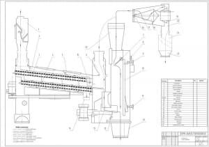 4.Технологическая схема принципа действия сепаратора А1