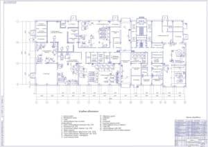 4.План производственного корпуса А1