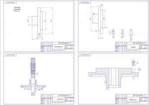 4.Набор операций: заготовительная, токарная, протяжна, сверлильная А1