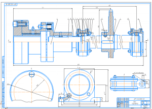 4.Сборочный чертеж приводного вала А1