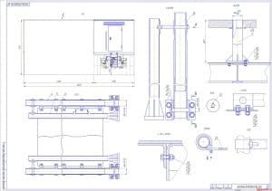 Сборочный чертеж устройства для разложения тента полевой мастерской (формат А1)
