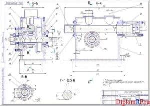 Чертеж механизм привода вращения (формат А2)