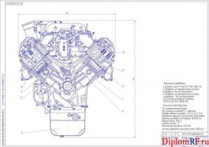 Чертеж разреза поперечного двигателя (формат А1)