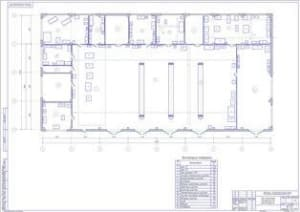 План РММ до реконструкции (ф.А1)
