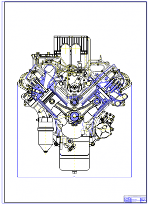 4.Поперечный разрез двигателя А1