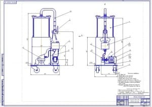 Общий вид устройства для смазки рессор (ф.А1)