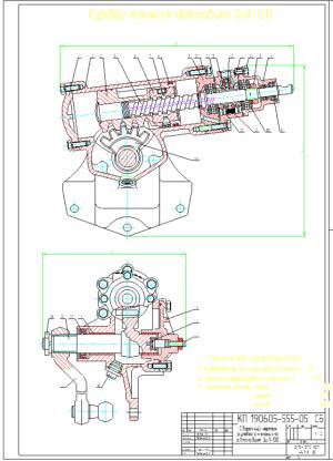 4.Рулевое управление в сборе автомобиля ЗИЛ-130 А2