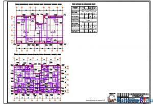 Схема расположения верхней и нижней арматуры плиты перекрытия, расчет, подбор арматуры