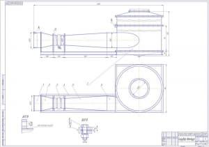 5.Сборочный чертеж скруббера Вентури А1
