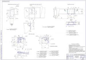 Чертёж ремонта узлов металлической конструкции автомобильного крана  (формат А1)