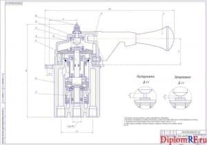 Чертеж кран управления стояночным тормозом (формат А1)