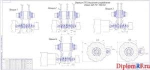 Чертеж наладки технологической (формат А1х2)