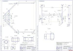 Сборочные узлы конструкции (формат А1)