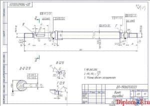 Чертеж винт грузовой деталь (формат А3)