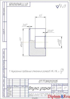 Чертеж втулка упорная деталь (формат А4)