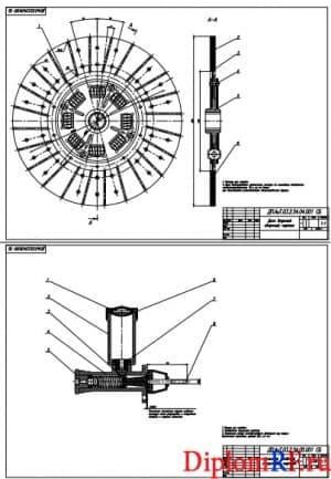 Чертеж главного цилиндра и ведомого диска (формат А1)