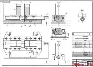 Чертёж сборочный приспособления для зажима обрабатываемых деталей на фрезерных станках (формат А1)