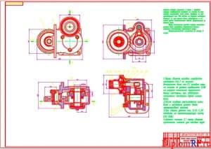 Чертеж коробки отборки мощности (формат А1)