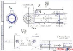 Чертёж детали цилиндра (формат А3)
