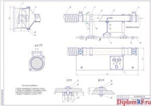 Чертеж стенда проверки расходомеров воздуха (формат А1)