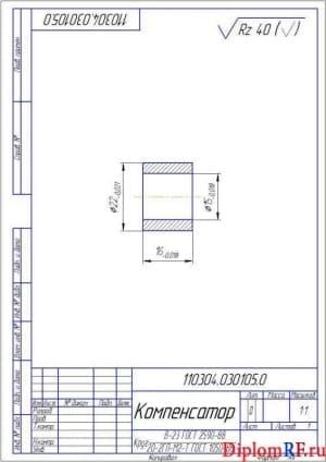 Чертеж детали компрессор (формат А4)